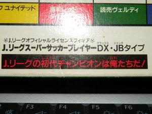 Dscn8889