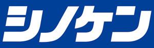 Shinoken_logo