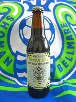 Bellmare_beer260