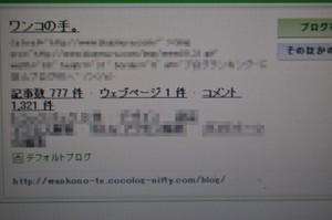 Dsc_00031