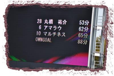 Dsc_0063