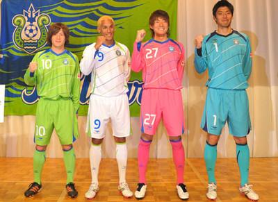 2012uniform