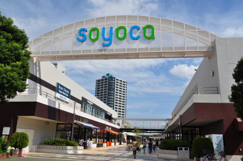 Soyoca1